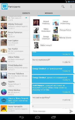 Messenger ++ screenshot 2