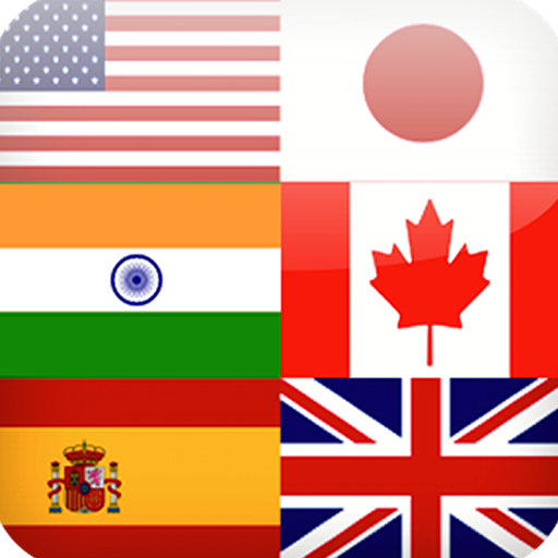 Country Flag's Quiz