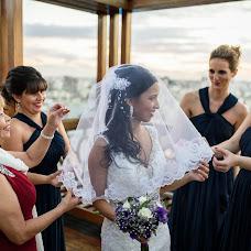 Fotógrafo de bodas Ariel Robledo (arielrobledo). Foto del 03.12.2016