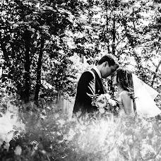 Wedding photographer Helena Jankovičová kováčová (jankovicova). Photo of 08.05.2018