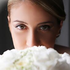 Wedding photographer Maria Amato (MariaAmato). Photo of 26.03.2018