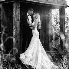 Fotógrafo de bodas Evgeniy Platonov (evgeniy). Foto del 03.04.2019