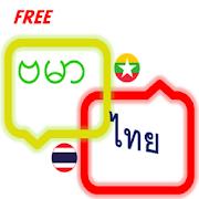 Myanmar Thai Translator