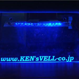 ヴェルファイア AGH30W ゴールデンアイズ H29年式のカスタム事例画像 KEN'SVELLさんの2019年06月11日21:27の投稿