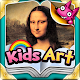 Kids Art Gallery (app)