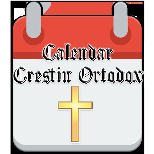 Calendar Creştin Ortodox 2020
