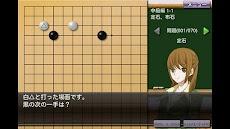 囲碁教室(中級編)のおすすめ画像3