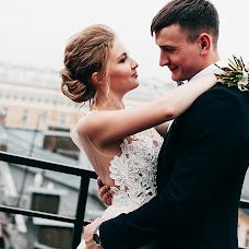 Wedding photographer Tanya Grishanova (grishanova). Photo of 18.09.2017