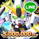 LINE: ガンダム ウォーズ - Androidアプリ