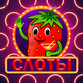 Download Fruit Cocktail Slots Free