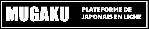 Mugaku plateforme de japonais