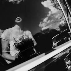 Wedding photographer Elena Andrasyuk (Lenora). Photo of 24.05.2016
