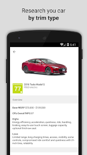 Car Buying Guide- screenshot thumbnail