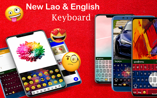 lao keyboard 2020: laos language app screenshot 1