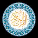 القران الكريم قراءة واستماع ( 120 قارئ ) icon