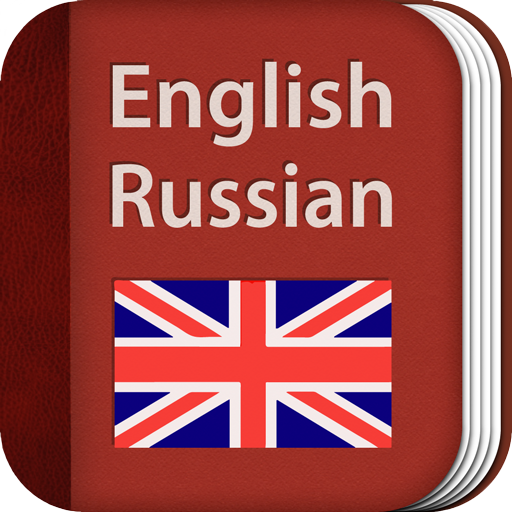 English-Russian Dictionary Pro APK Cracked Download