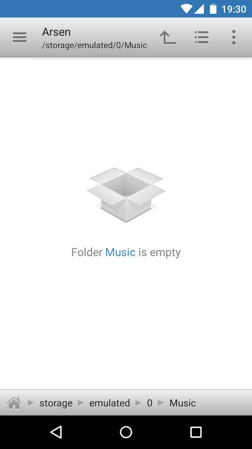 Файловый менеджер портативная версия - 2