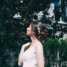 Wedding photographer Kristina Pelevina (pelevina). Photo of 19.06.2018