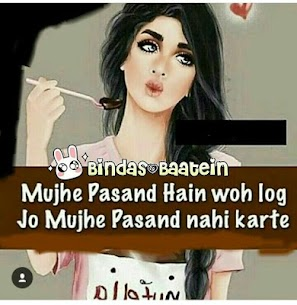 Attitude Status for Girls Attitude Quotes App Download For Android and iPhone 8