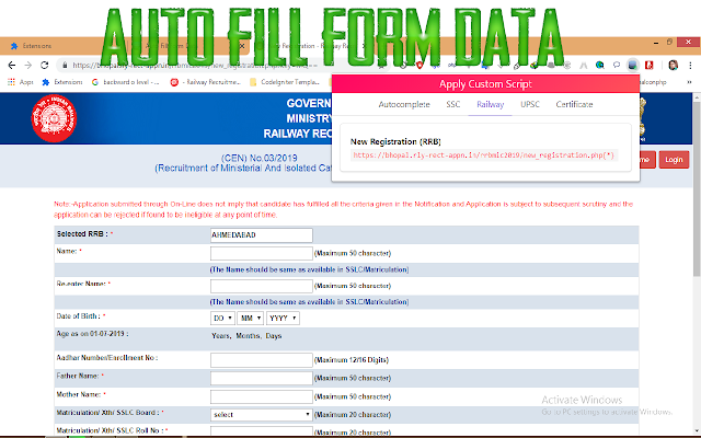 Auto Fill Form Data