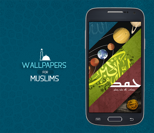 Wallpapers for Muslims