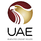 Download Emirates Cricket Board For PC Windows and Mac