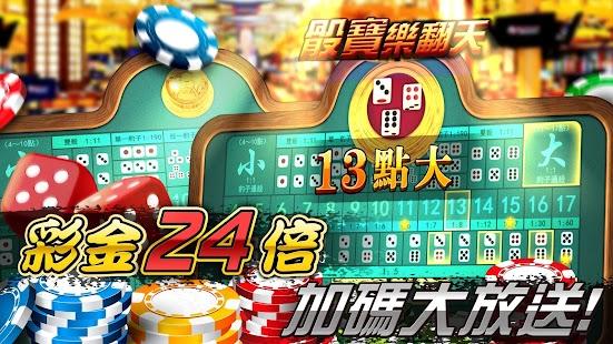 金G168 Casino -老虎機,7PK撲克,小瑪莉,骰寶 - náhled