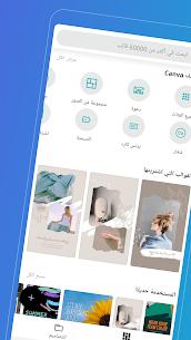 تحميل تطبيق Canva لتصميم الصور والشعارات كامل للأندرويد آخر إصدار 2