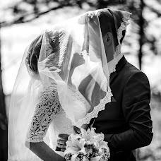 Wedding photographer Vitaliy Kozin (kozinov). Photo of 15.05.2018