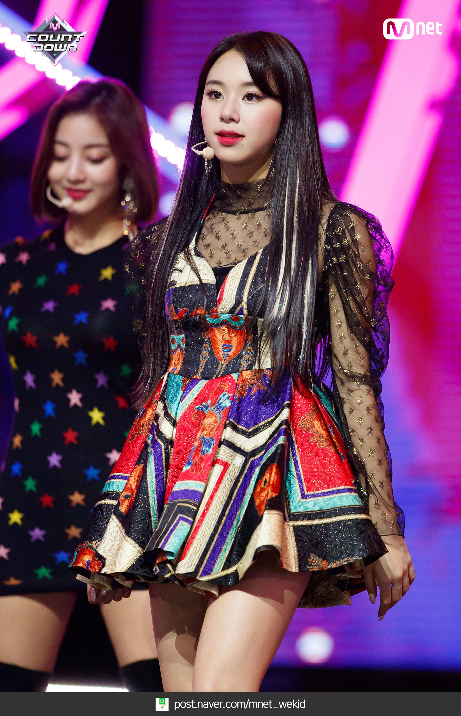 chaeyoung stage 2