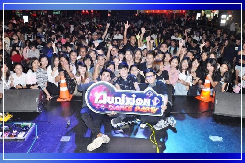 [Audition] ปาร์ตี้ชุดนอน! …กับคอนเสิร์ต เก้า จิรายุ