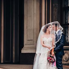 Wedding photographer Dasha Chu (dashachu). Photo of 26.09.2018