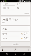 Photo: My hometown and Pune (morning) were on the almost equal temperatures yesterday. Monsoon is about to tap the door in Pune.  5th June updated (日本語はこちら) - http://jp.asksiddhi.in/daily_detail.php?id=564