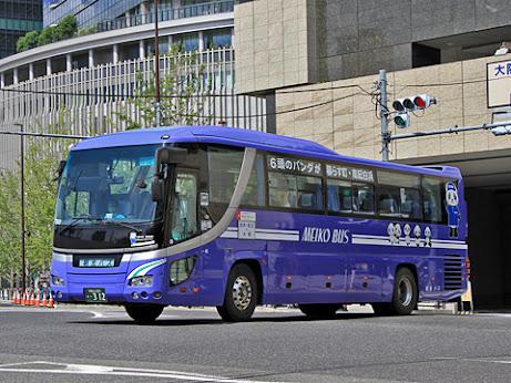明光バス「白浜エクスプレス」 ・312_01 外観