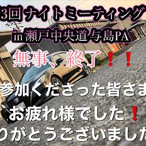クラウンアスリート ARS210 ATHLETE S-T・ 平成29年式のカスタム事例画像 KAZU【Jun Style】さんの2020年07月26日09:17の投稿