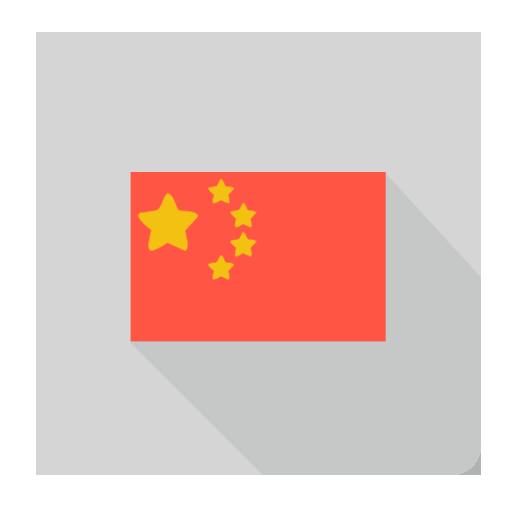 [무료] 중국어 병음 번역 file APK for Gaming PC/PS3/PS4 Smart TV