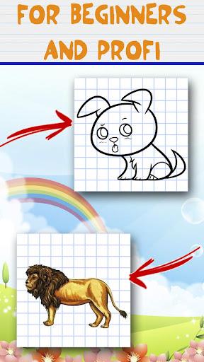 玩免費程式庫與試用程式APP|下載繪製動物 - 教程 app不用錢|硬是要APP