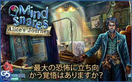 Mind Snares: アリスの旅 Full