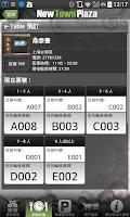 Screenshot of 新城市廣場