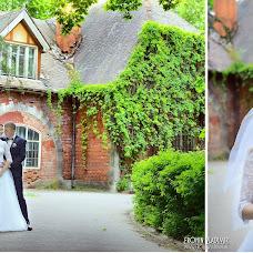 Wedding photographer Vladimir Erokhin (ErohinVladimir). Photo of 15.07.2015