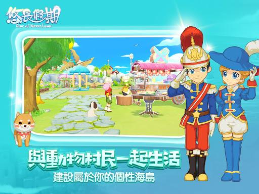 Tour of Neverland screenshot 9