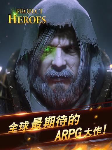 Project Heroes-暗黑系ARPG鉅作【刪檔封測】