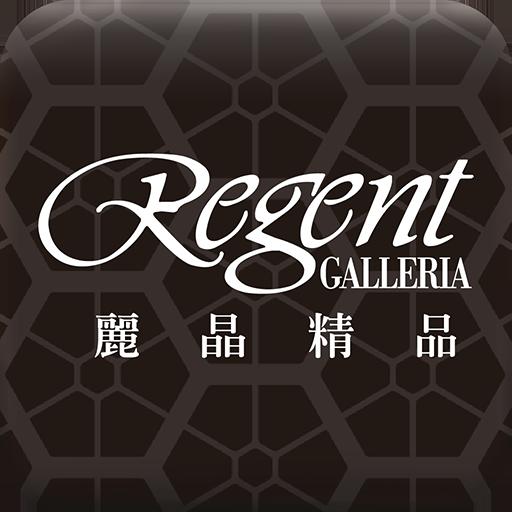 Regent Galleria 購物 LOGO-玩APPs