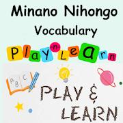 JLPT N4 & N5 Vocabulary - Play & Learn - Minano
