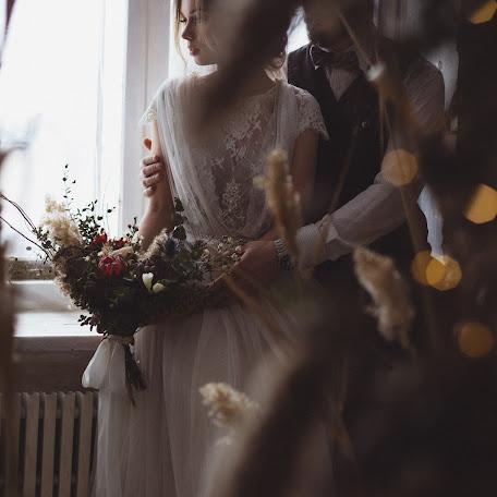 Wedding photographer Aleksandra Kapustina (aleksakapustina). Photo of 07.02.2018