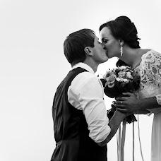 Wedding photographer Oleg Smolyaninov (Smolyaninov11). Photo of 18.09.2017
