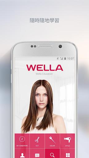 專屬髮型師和學生的 Wella Education