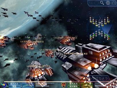 Celestial Fleet [formation battle] 10