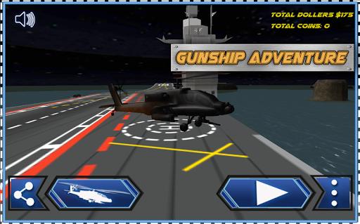 武装直升机冒险