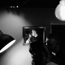Wedding photographer Vladimir Puchinskiy (Puchynski). Photo of 22.09.2016